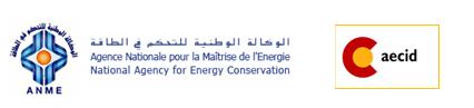 proyecto-mapa-eolico-tunez-1